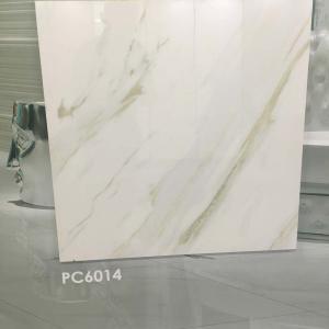 Gạch Bạch Mã 600x600mm PC6014