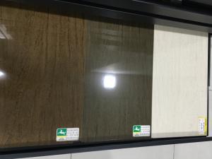 Gạch Bạch Mã 300mmX600mm WG36053