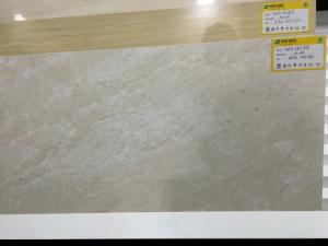 Gạch Bạch Mã 300mmX600mm WG36058
