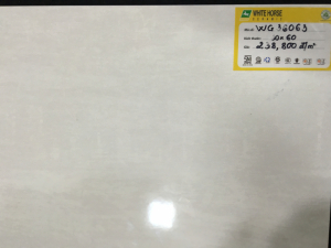 Gạch Bạch Mã 300mmX600mm  WG36063