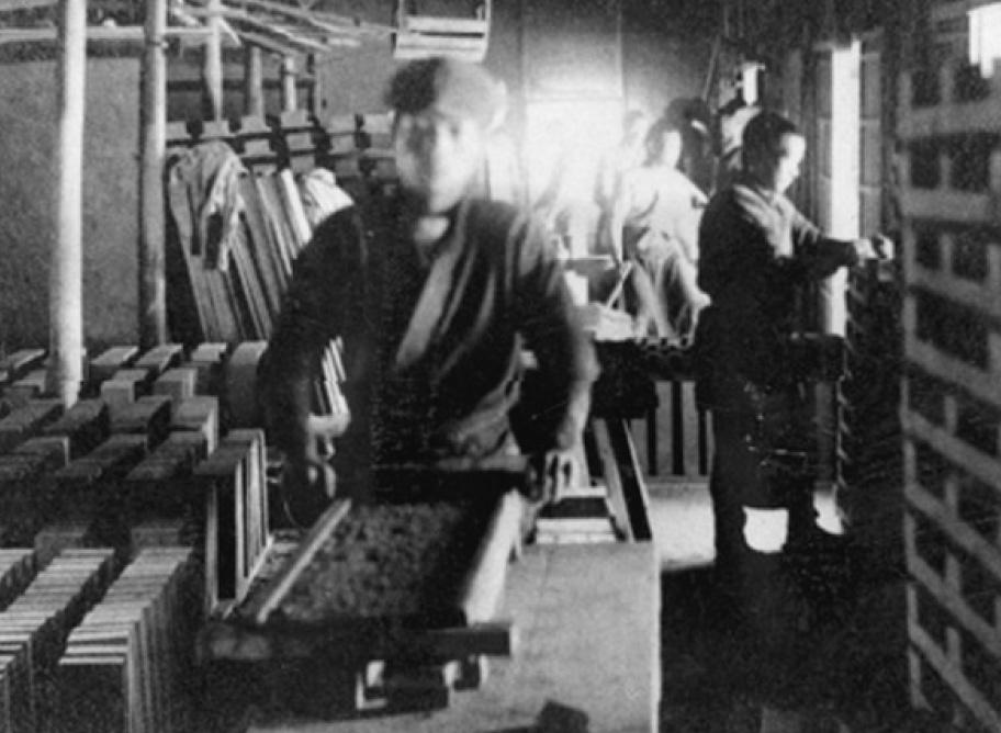 Sự khởi đầu của việc sản xuất sản phẩm INAX