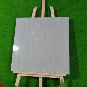Gạch Lát Nền 600mmx600mm P67208N