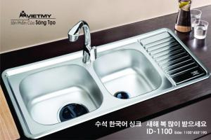 Chậu rửa INOX Việt Mỹ Model ID-1100